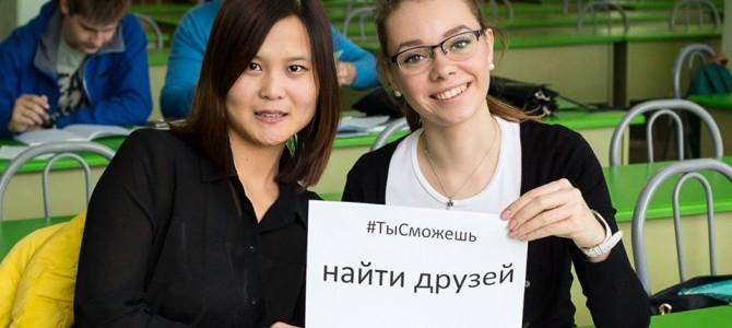 В сети стартовала акция в поддержку людей с аутизмом