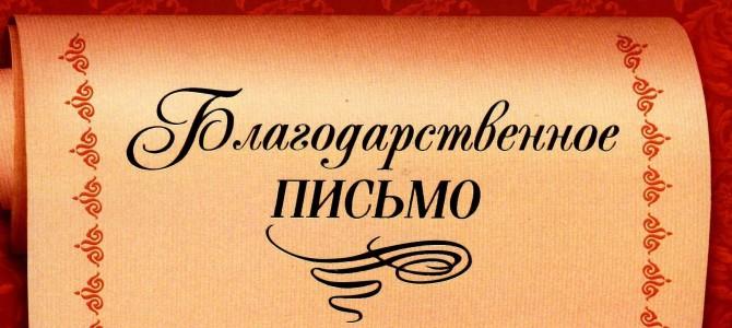 Представители организации «Аутизм-Иркутск» побывали на юбилее  «Солнечного круга»