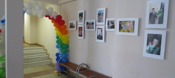 Гуманитарный центр — библиотека имени семьи Полевых. Выставка  «День со счастья начинается…»