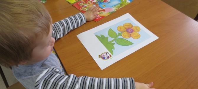 Мастер-класс от особого ребенка: Игорь и Даша, аппликация «Цветок»