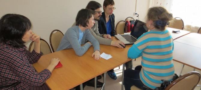 Мастер – класс «Работа с сайтом на WordPress» в рамках Недели неформального образования