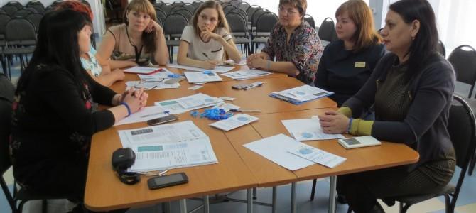 31 марта состоялась встреча — презентация, посвященная Всемирному дню информирования о проблеме аутизма