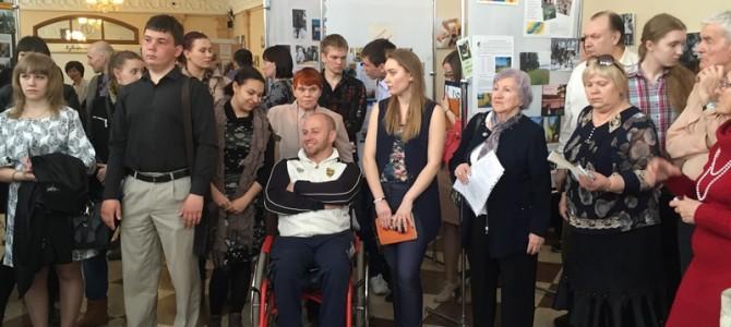 28 апреля 2016 года в СКДЦ «Художественный» в четвертый раз прошла Ярмарка социальных услуг