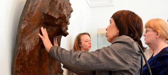 Иркутский художественный музей приглашает на семинар «Социокультурная реабилитация инвалидов»