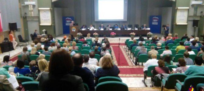 Представители нашей организации посетили конференцию «Дети с ОВЗ. Качество жизни»