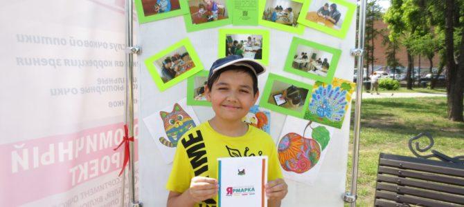 Наша организация приняла участие в пятой ярмарке социальных услуг. Фото