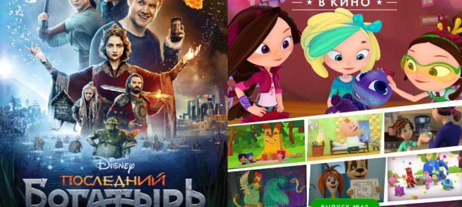 Адаптированные киносеансы для детей с аутизмом в КДЦ «Художественный» 12 ноября!
