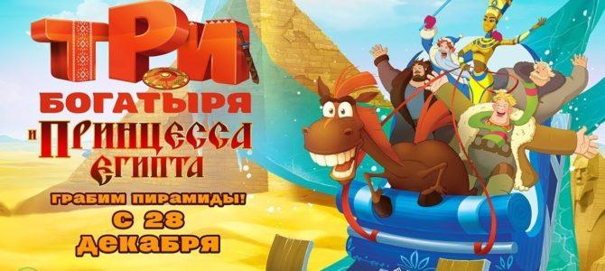 Адаптированные киносеансы для детей с аутизмом в КДЦ «Художественный» 14 января!