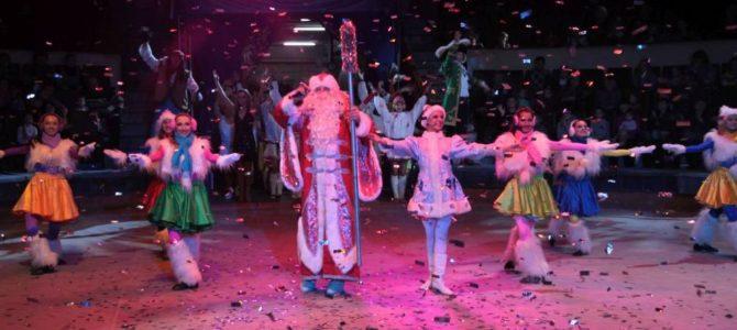 4 января, «Елка в цирке»  вместе с организацией «Шаги детства»