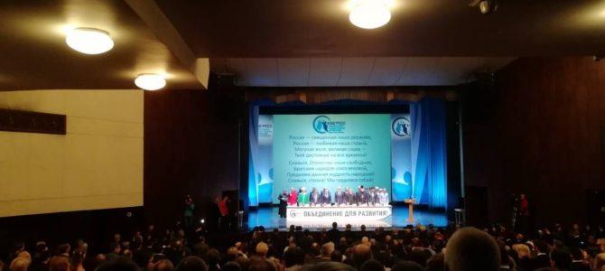 Представители организации «Аутизм-Иркутск» приняли участие в итоговом заседании Конгресса национальных и общественных организаций