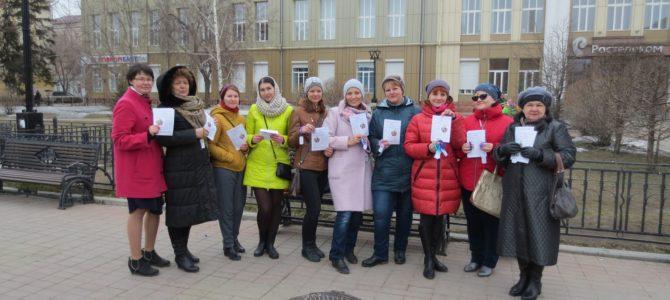 31 марта состоялась информационная акция «Аутизм. Мы рядом!» Фото