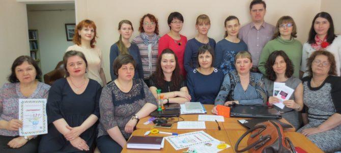 14 апреля в Гуманитарном центре — библиотеке им. семьи Полевых состоялся очередной апрельский семинар, посвященный проблеме аутизма