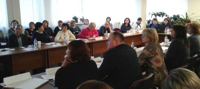 Ежегодная встреча главного эксперта ГБ МСЭ по Иркутской области с руководителями всероссийских и региональных общественных объединений инвалидов Приангарья