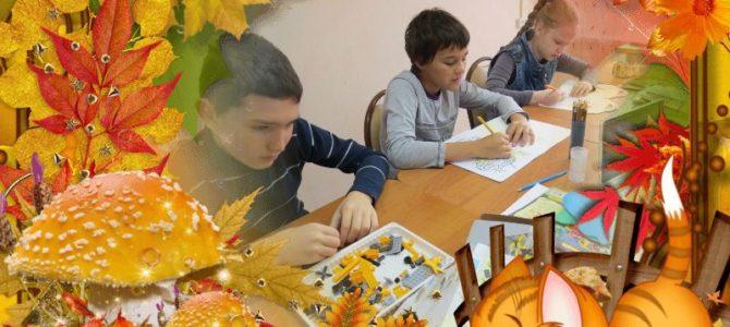 Проект «Необычная школа», начало занятий в новом учебном году