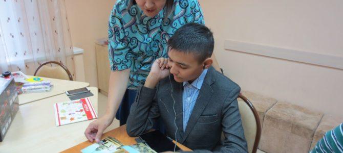 14 сентября, занятие «Необычной школы» в Гуманитарном центре — библиотеке им. семьи Полевых. Фотохроника (57 фотографий)