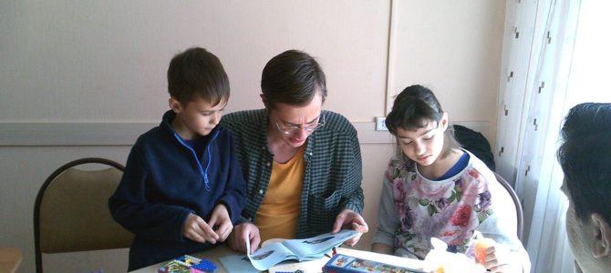 5 октября, занятие «Необычной школы» в Гуманитарном центре — библиотеке им. семьи Полевых. Фотохроника (23 фотографии)