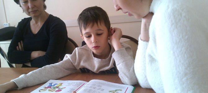 12 октября, занятие «Необычной школы» в Гуманитарном центре — библиотеке им. семьи Полевых. Фотохроника (32 фотографии)